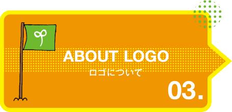 ABOUT LOGO ロゴについて